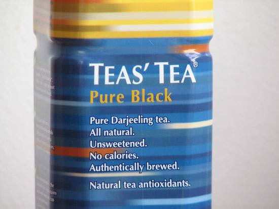 b.rtd.pure-black-teas-tea-itoen